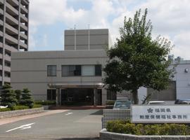 福岡県粕屋保健福祉事務所|粕屋町